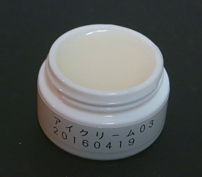 eyecream_3